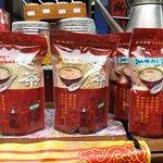 鹿港很多買麵茶的店,讓我回憶小時候的美味