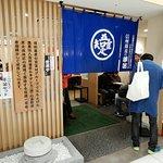 Photo of Shinshu Soba No Kusabue