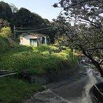 صورة فوتوغرافية لـ Ichinoide Kaikan
