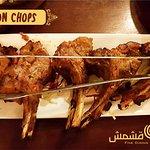 Mutton Chops BBQ
