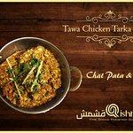 Tawa Chicken Tarka Masala