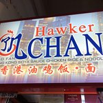 Photo of Singapore Hawker Chinese Foods