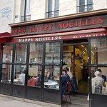 Happy Nouilles照片