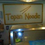 Billede af Tepan Noodle