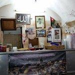 صورة فوتوغرافية لـ Abu Shukri