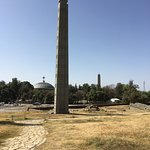 Foto de The Ruins of Aksum