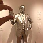 Foto de Cupnoodles Museum Yokohama