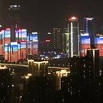 ภาพถ่ายของ Jiefang Monument