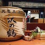 Foto de Inakaya