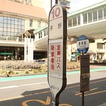 Bus stop for Takato Bus Station