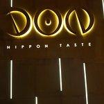 Photo of DON Nippon Taste