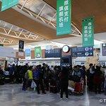 ภาพถ่ายของ New Chitose Airport Observation Deck