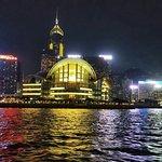 Photo of Hong Kong Skyline