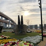 Photo of Kobe Harborland