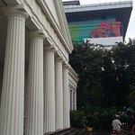 Musée national Photo