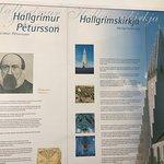 Hallgrimskirkja tower
