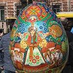 Φωτογραφία: Best Kiev Guide