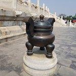 Bild från Himmelens tempel (Tiantan Park)