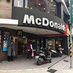 麦当劳 (北新二店)照片