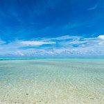 Around one foot island on the Aitutaki Lagoon