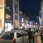 Foto de Commercial Street