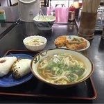 Zdjęcie Tamura Udon