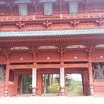 ภาพถ่ายของ Koyasan Daimon