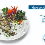 Molos Fish Resto   Next to the sea   Paralia Katerini