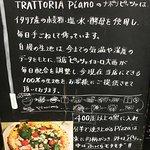 Photo of Trattoria Piano