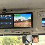 Nishitetsu Bus照片