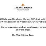ภาพถ่ายของ The Thai Kitchen