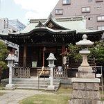Bilde fra Senzokuinari Shrine