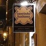 Photo of Cantinho Lusitano