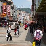 JingYi Road Baoji