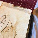 صورة فوتوغرافية لـ مطعم المجلس الخليجي