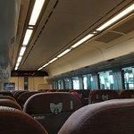 ภาพถ่ายของ Asahikawa Station