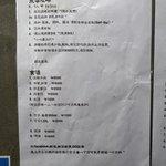 Ungteori Saenggogi Wangsimni照片