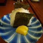 Foto de Hanamizuki