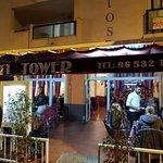 Foto van Balti Tower