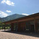 Fujikawa Craft Park Foto