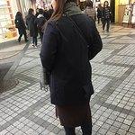 ภาพถ่ายของ ชินไซบาชิ