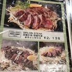 Foto di Okonomiyaki Machiya. Porta