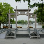 The Imperial Pier. Emperor Kangxi was here in 1687.