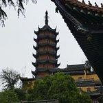 Jinshan Pagoda