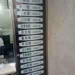 沈大成(南京東路店)照片