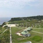 Billede af Okinawa Peace Memorial Park