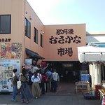 Bild från Nakaminato Fish Market