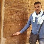 Billede af Real Egypt Tours