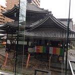 星巴克(京都鸟丸六角堂店)照片