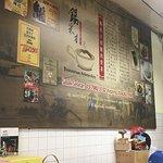 Restaurant Sekmechoyの写真